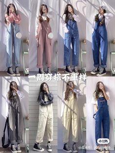 Fashion Line, Korea Fashion, Modest Fashion, Asian Fashion, Hijab Fashion, Fashion Looks, Fashion Outfits, Kpop Outfits, Korean Outfits