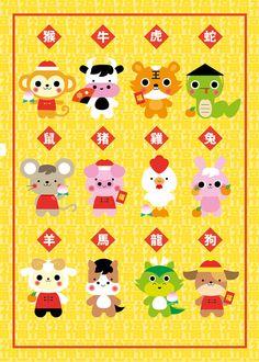 Chinese New Year Zodiac Animal Card by pangoproductionsuk on Etsy
