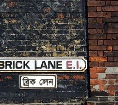 The famous Brick Lane. Not just worth a trip for curries - head on the weekend and explore the markets and pop up shops, as well as nearby Spitalfields.