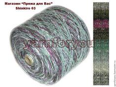 Купить Пряжа Noro Shinkiro. Пряжа для вязания.Пряжа на бобинах - норо, noro…