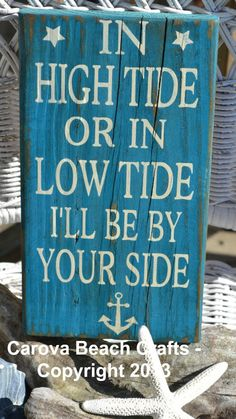 ON SALE - In High Tide or Low Tide - Beach Theme - Beach Sign - Beach Wedding - Anchor Decor - Nautical - Coastal Decor - Beach Wall