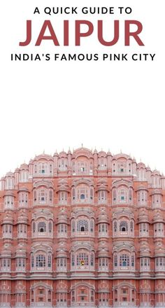 If you're planning to travel India, Jaipur, the Pink City, is an absolute MUST! Here's a quick guide on things to do, see, and more. #jaipur #indiatravel