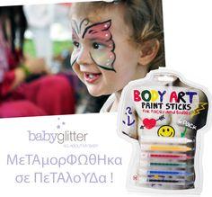 Ζωγραφίζω ό,τι θέλω στο πρόσωπό μου!    http://babyglitter.gr/toys/!/1/100/none/
