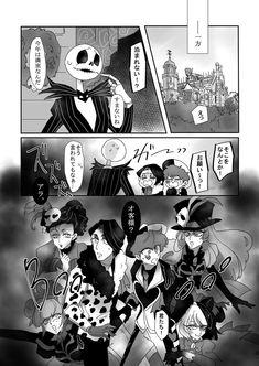 肴四郎 (@sakanashiro) さんの漫画 | 1作目 | ツイコミ(仮)