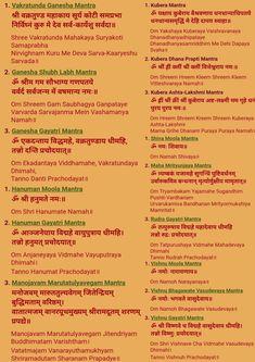 Sanskrit Quotes, Sanskrit Mantra, Vedic Mantras, Yoga Mantras, Hindu Mantras, Sanskrit Words, Hindu Rituals, Mantra In English, Saraswati Goddess