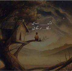 Best Life Quotes in Urdu - Log zinda hain Best Quotes In Urdu, Poetry Quotes In Urdu, Best Urdu Poetry Images, Love Poetry Urdu, Urdu Quotes, Qoutes, Maa Quotes, Spirit Quotes, Deep Quotes