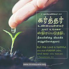 Scripture Verses, Bible Scriptures, Christian Wallpaper Hd, Tamil Bible Words, Bible Quiz, Tamil Christian, Christian Verses, Bible Promises, Bible Verse Wallpaper