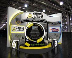 2 Exhibition Stall, Exhibition Stand Design, Corner Booth, Lounge Design, Trade Show, Awards, Grammy Award, Creative, Exhibitions