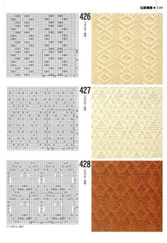 1000+ images about Knitting: Japanese Lace Patterns on Pinterest Lace knitt...