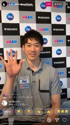 Ishikawa, Tokyo Olympics, Volleyball Players, Japan, Star, Anime, Cartoon Movies, Anime Music, Japanese