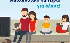 Υβόννη Μπόσνιακ: Έδωσε την καλύτερη συνταγή για… Cheesecake – Εσύ θα το φτιάξεις; | Gossip-tv.gr Family Guy, Guys, Fictional Characters, House, Ideas, Home, Fantasy Characters, Sons, Thoughts