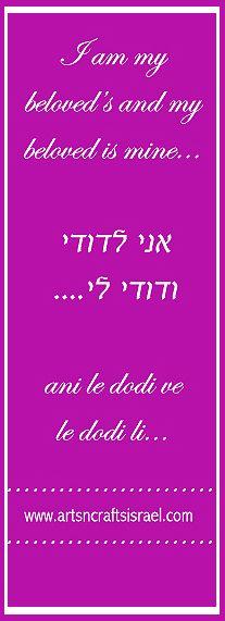Ani le dodi ve dodi li....I am my beloved's and my beloved is mine... #Hebrew #Scripture