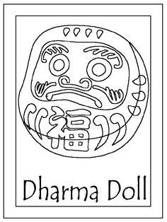 daruma doll coloring pages - photo#11