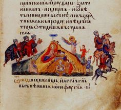 The Gospels of Tsar Ivan Alexander, written in Church Slavonic, and made for the eponymous Tsar of Bulgaria in the mid-fourteenth century. Additional 39627, f.10 (detail)
