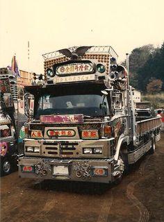 イメージ 47 Monster Trucks, Track, Runway, Truck, Track And Field