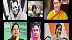 Most Influential Female Politicians of India