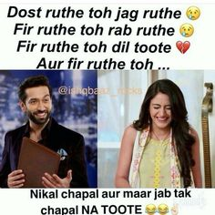 Oye shanu soch le waise b meri flying chappal famous h😂😂 Best Friend Quotes Funny, Funny Attitude Quotes, Besties Quotes, Funny True Quotes, Jokes Quotes, Qoutes, Puns Jokes, Bffs, Hindi Quotes