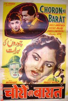 Choron Ki Barat (1960)