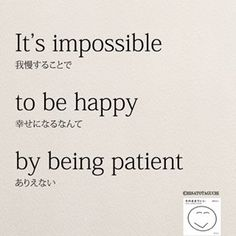 Japanese Poem, Japanese Quotes, Japanese Phrases, Japanese Words, Text Quotes, Words Quotes, Meaningful Life, Japanese Language, Cool Words