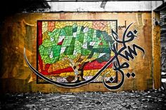 Calligraffiti is a mix of Arabic Calligraphy and Graffiti and the dude behind it is a great Tunisian (French-born) artist called eL Seed. eL Seed's art adorns walls across every continent. Street Installation, Street Painting, Japanese Characters, Land Art, North Africa, Palestine, Urban Art, Images, Arabic Calligraphy