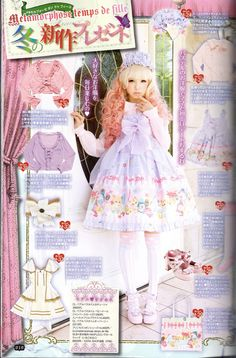 tumblr pls. // Some scans from the Winter 2013 Gothic  Lolita...