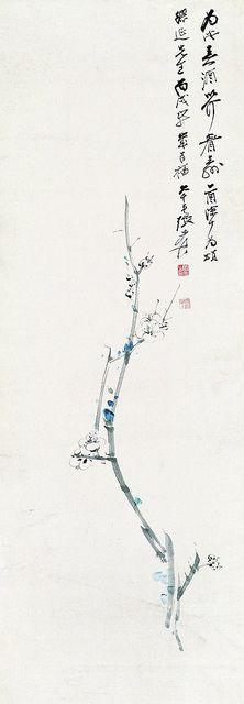 眉寿图 | Zhang Daqian (张大千, 1899-1983), original name Zhang Yuan (張爰)