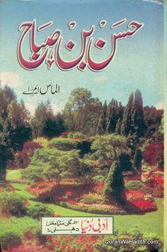 Free Pdf Books, Free Books Online, Free Ebooks, Islamic Books In Urdu, English Books Pdf, Black Magic Book, Urdu Novels, History Books, Alchemist Novel