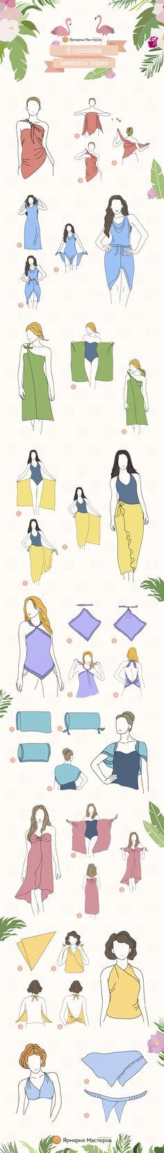 How to tie pareo and sarong | Как быстро и красиво завязать парео: инфографика от Ярмарки Мастеров - Ярмарка Мастеров - ручная работа, handmade