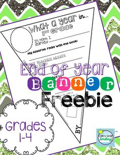 End of Year Banner  FREE  for Grades 1-4