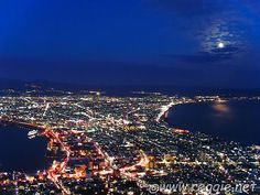 Hakodate in Hokkaido, nothern Japan.   One of the three most beautiful night views in the world along with Naple and Hong Kong.