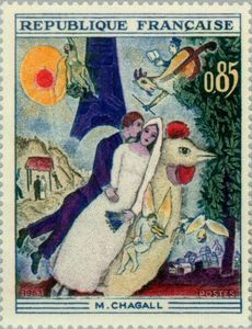Chagall - The Betrothed and Eiffel Tower