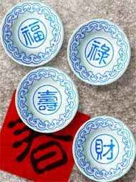 plates chinese - Google Search