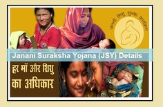 Know more about Janani Suraksha Yojana (JSY) here
