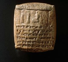 Mesopotamian clay tablet with cuneiform script Located in the National Museum, Damascus, Syria. Dates to 1325-1250 B.C. From Ugarit (Ras Shamra).