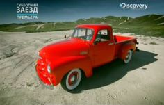 Incredible 1954 Chevrolet 3100.