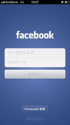 facebookは、safariへ。
