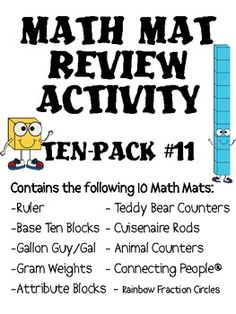 A set of 10 assorted math mat review activity sets.  All 10 of these use math manipulatives instead of food/candy items!  I use these for spiral ma...
