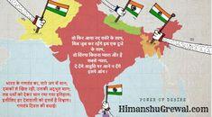 Republic Day Shayari in Hindi - 26 जनवरी गणतंत्र दिवस पर शायरी