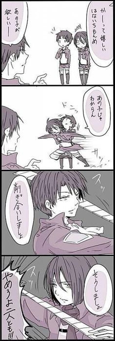 埋め込み画像への固定リンク Mikasa Anime, Mikasa X Eren, Ereri, Attack On Titan Funny, Rivamika, Nisekoi, Irish Art, Anime People, My Emotions