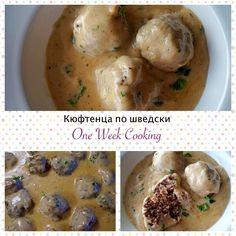 Кюфтенца по шведски – One Week Cooking