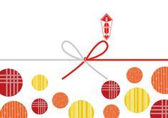 Paper Bag Design, Japan Illustration, Web Design, Typography, Packaging, Kids Rugs, Cards, Home Decor, Weaving