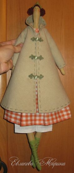 Beautiful autumn doll step by step tutorial, no printable pattern, though