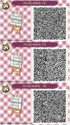 QR path: white brick stairs