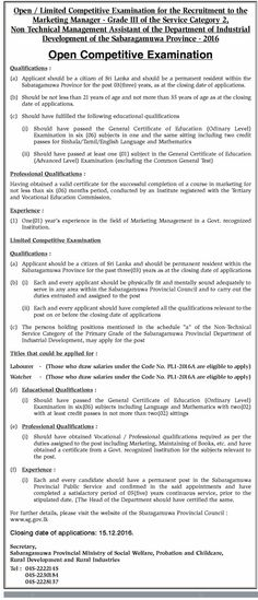 Coordinator Corporate Relations at Institute of Personnel - director of development job description