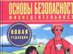 health herald инструкция на русском
