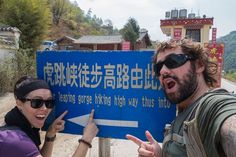 Trail Head Sign Tiger Leaping Gorge Trekking Guide Yunnan China