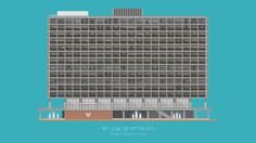 tel-aviv-buildings-3_1600x900