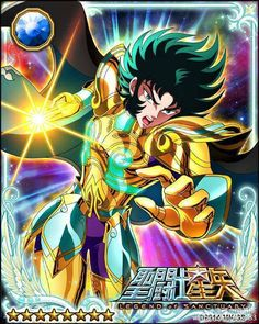 Gold Saint Capricorn Shura 2 Galaxy Cards version Saint Seiya Legend of Sanctuary