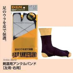 I bought it here at BoguZen - the deluxe foot (sole and ankle) foot protector
