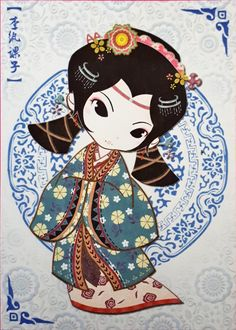 Twelve Beauties Red Mansions (Q version) ~ by Jonquil Rong Japanese Art Modern, Japanese Artwork, Asian Party, Geisha Art, Japanese Quilts, Kokeshi Dolls, Momiji Doll, Whimsical Art, Drawing For Kids